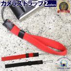 ショッピングデジカメ ストラップ シンプルカメラストラップ 一眼 デジカメ コンデジ 単色