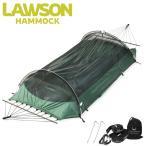 ローソンハンモック ブルー・リッジキャンピングハンモック【国内正規品】テント オールインワンハンモック Lawson Hammock/Blue Ridge Camping Hammock