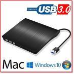 ショッピングdvd DVDドライブ外付けUSB3.0 DVD-RWCD-RW Window/MacOS両対応高速静音超スリム