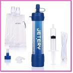 ハンディろ過器 濾過 携帯用アウトドア浄水器、ポータブル浄水器 0439