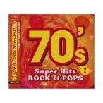 CD 70's Super Hits ROCK&POPS I (洋楽スーパー・ヒッツ ロック&ポップス 70's I) KB-209 代引き不可