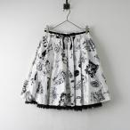 Lois CRAYON ロイスクレヨン モノトーンプリント ギャザーフレアスカート M/ホワイト ブラック 2400012014527