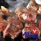 黒毛和牛 A5 A4 等級 銘柄 福島牛 サーロイン ひと口 ステーキ  [ ご注文数量が多いほどお得です♪ ]
