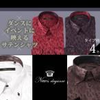 News eleganceシャツ メンズ サテンシャツ ワイシャツ Yシャツ サテン ヒョウ柄 柄物 ボタンダウン レギュラーカラー ステージ スナップボタン