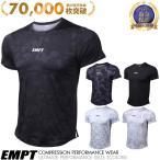 ショッピングトップス EMPT メンズ トレーニングウェア 半袖 シャツ トップス 迷彩 カモフラ 丸首 マラソン フィットネスウェア ジムウェア トレーニング 吸汗 速乾 スポーツ フィット