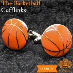 バスケットモチーフ オレンジ カフス カフスリンクス カフスボタン バスケットボール オレンジ 橙 フォーマル 男 誕生日 プレゼント 人気 Cuffs