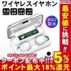 ワイヤレスイヤホン BLUETOOTHイヤホン 通話 iphone android 指紋タッチ操作 簡単 イヤホン LED残量表示 IPX7防水 両耳 完全独立型 電子版日本語説明書