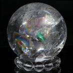 レインボーレムリアン水晶51mm球(天然石 パワーストーン 球体 水晶球)