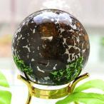 ロシアセイムチャン産パラサイト80mm球(天然隕石メテオライト)石鉄隕石(鑑別書付)