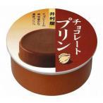 井村屋 缶チョコレートプリン 75g 32缶入り(ホワイトデー お返し ギフト 人気お菓子)
