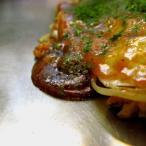 本場関西風 業務用 冷凍 お好み焼き もちチーズ 10枚セット(モダン焼 大阪 B級グルメ お取り寄せ)