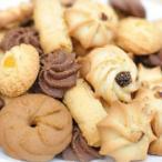 NEWホテル仕様 お徳用簡易包装バラエティークッキー 500g×3袋 1.5kg(クッキー 詰め合わせ 訳あり お取り寄せ 人気お菓子)