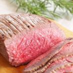 北海道産牛ローストビーフ 200g ×6パック(クリスマス お取り寄せ 美味しい 国産 お歳暮 ギフト 贈り物 グルメ 牛肉料理)