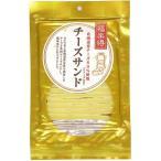 福楽得 おつまみシリーズ チーズサンド 68g×10袋セット(魚肉シート 珍味 お酒のおつまみ 人気 お取り寄せ)