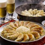 浜松餃子 320g×4パック(ぎょうざ 餃子 お取り寄せ 肉汁 ジューシー 絶品 たれ 冷凍 グルメ テレビ紹介 レシピ もやし ランキング)