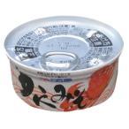 ケイ・シェフ かにみそ 缶詰 80g×48個(紅ズワイ蟹 かに みそ 肉  味噌 ズワイガニ レシピ 料理 調味料 ペースト)
