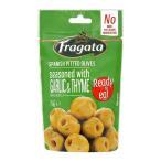 Fragata フラガタ グリーンオリーブ ガーリック&タイム 70g×8個セット(オリーブの実 オイル 塩 漬け スペイン 料理 おつまみ 前菜 オードブル)