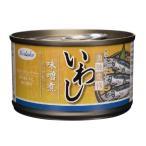 Norlake ノルレェイク いわし缶詰 味噌煮 150g×48缶セット(いわし 油 缶詰 オイルサーディン 鰯 鰛 鰮)