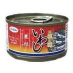 Norlake ノルレェイク いわし缶詰 煮付 150g×48缶セット(いわし 油 缶詰 オイルサーディン 鰯 鰛 鰮)