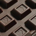 もぐもぐ工房 ミルクフリーチョコレート 83g×10(板チョコレート バレンタイン ホワイト デー チョコ 職場 会社 義理 プチギフト)