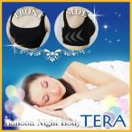 Balloon Night Body TERA バルーンナイトボディ テラ(バストアップ ブラジャー 補正下着 夜用)