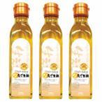 自然生えごま油×3本セット(韓国 α‐リノレン酸 ドレッシング 風味油 低温圧縮工法 人気)