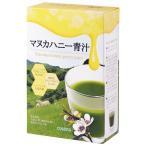 マヌカハニー青汁 3g×30包(マヌカハニー はちみつ 蜂蜜 青汁 大麦若葉 乳酸菌 環状 オリゴ糖 美容 健康 飲料)