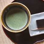 美濃焼 茶道入門セット(山道盆 抹茶碗 棗 建水 茶巾 茶筅 茶杓 袱紗 抹茶 お茶 道具)