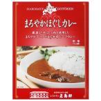 五島軒まろやかほぐしカレー 中辛 200g×10食セット(レトルト ビーフ カレー 食品 洋食 ギフト)