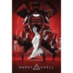 GHOST IN THE SHELL ゴースト・イン・ザ・シェル ポスター01(攻殻機動隊 映画 洋画)