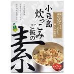 小豆島炊っこみご飯の素 230g ×40セット(炊き込みご飯の素 2合 いりこめしの素 レシピ 炊飯器 お取り寄せグルメ 高級 海鮮 パーティー料理 人気 ランキング)