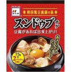 李王家 スンドゥブチゲ4倍濃縮 75g×2パック 12袋セット(韓国 家庭料理 チゲ鍋  korean food)