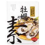 牡蠣めしの素 230g ×40セット(炊き込みご飯の素 2合 牡蠣めしの素 レシピ 炊飯器 お取り寄せグルメ 高級 海鮮 パーティー料理 人気 ランキング)