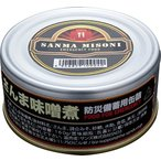 長期保存缶詰 さんま味噌煮160g×48缶セット(秋刀魚 三陸産 お取り寄せ 缶詰 魚)