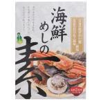 海鮮めしの素 230g ×40セット(炊き込みご飯の素 2合 蟹めしの素 レシピ 炊飯器 お取り寄せグルメ 高級 海鮮 パーティー料理 人気 ランキング)