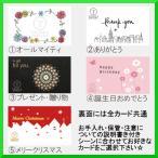 ギフトカード (1円)5種より1つ選択下さい  大切な人への贈り物に添えて 嬉しいグリーティングカード