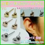 ショッピングK K18 ピアス M 4mm 片耳分 選べるゴールド イエロー ピンク ホワイト