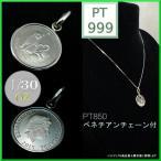 限定コイン キャット ネックレス 純プラチナpt999 1/30oz(オンス)プラチナチェーン付 ミーチョミーチャ2015