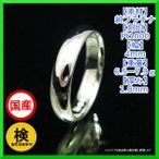 Pt1000甲丸ハードプラチナ4mmマリッジリング結婚指輪TRK262