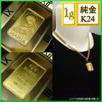 マリア 純金コイン1g ペンダント10g K18枠 聖母子 金 ガラス付 ad