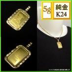 純金 リバティ インゴット5g ペンダント8g K18 自由の女神 ダイヤ ng