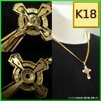 K18 イエス キリスト クロス ペンダント 8g 十字架 18金