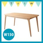北欧デザイナーズダイニングテーブル(Cornell)コーネル/テーブル(W150)/北欧 デザイナーズ シンプル ナチュラル
