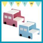 ショッピング踏み台 ステップ踏み台(na-kids Picc's)ネイキッズピッツ/子供用家具 車 かわいい 子育て応援