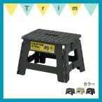 クラフタースツール(Mサイズ)/椅子 ステップ台 踏み台 コンパクト 折りたたみ アウトドア 作業椅子 おしゃれ