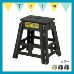 クラフタースツール(Lサイズ)/椅子 ステップ台 踏み台 コンパクト 折りたたみ アウトドア 作業椅子 おしゃれ
