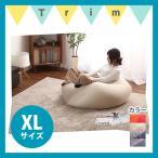 ビーズクッション(XLサイズ)(Guimauve)ギモーブ/キューブ型 カバー取り外し洗濯可能 日本製 おしゃれ シンプル