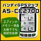 ユピテル サイクルコンピューター AS-CC2700