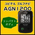 ユピテル GPSゴルフナビ AGN1200 ATLAS