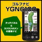 YUPITERU YGN6100